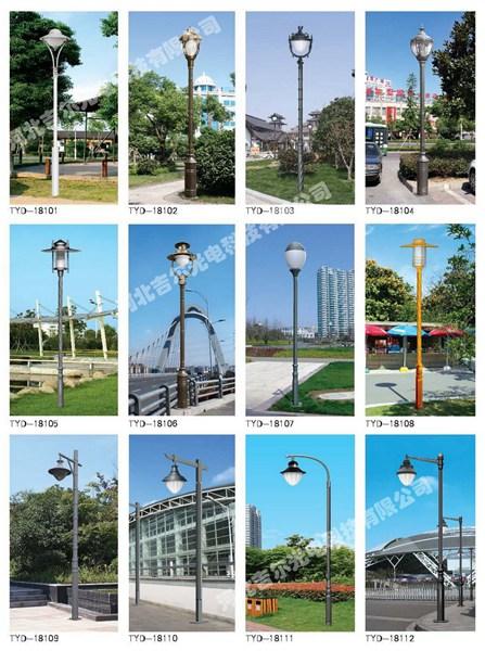 乐虎app手机版庭院灯