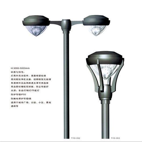雷竞技app下载官方版庭院灯